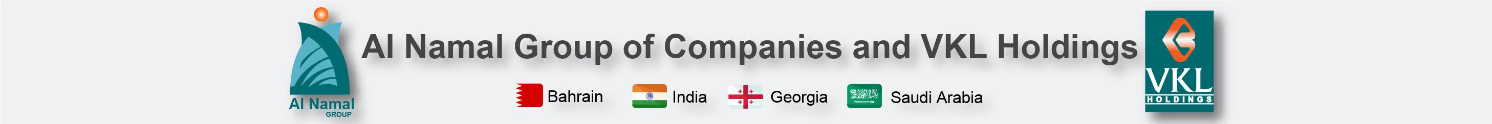 Al-Namal-Logo